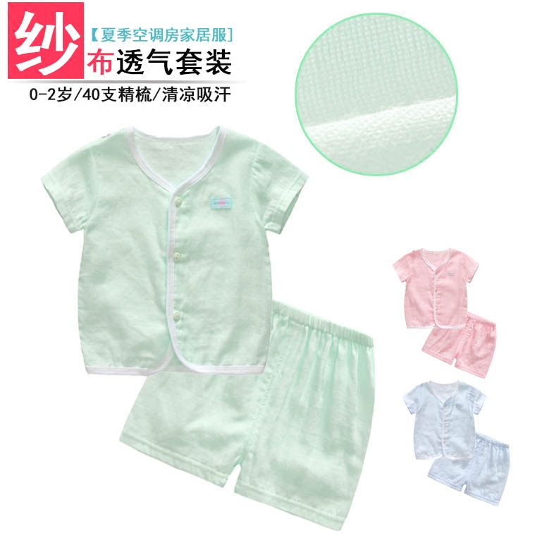 Within a short sleeve suit infant baby cotton gauze summer clothes for men and women sleeping clothes suit thin air conditioning service childrenwear