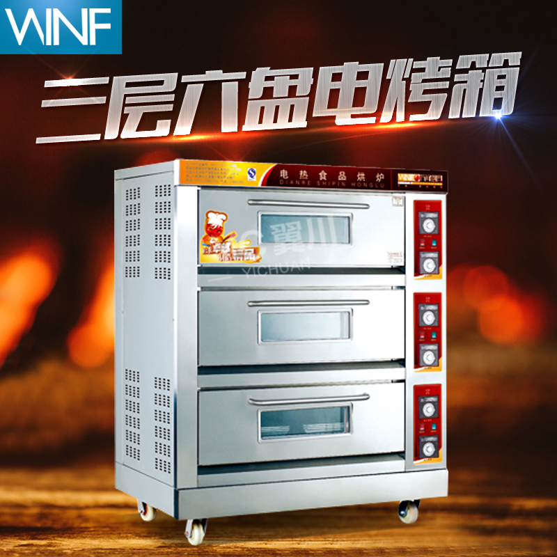 Wnf three six pan electric oven cake bread oven toaster oven bread oven commercial oven oven