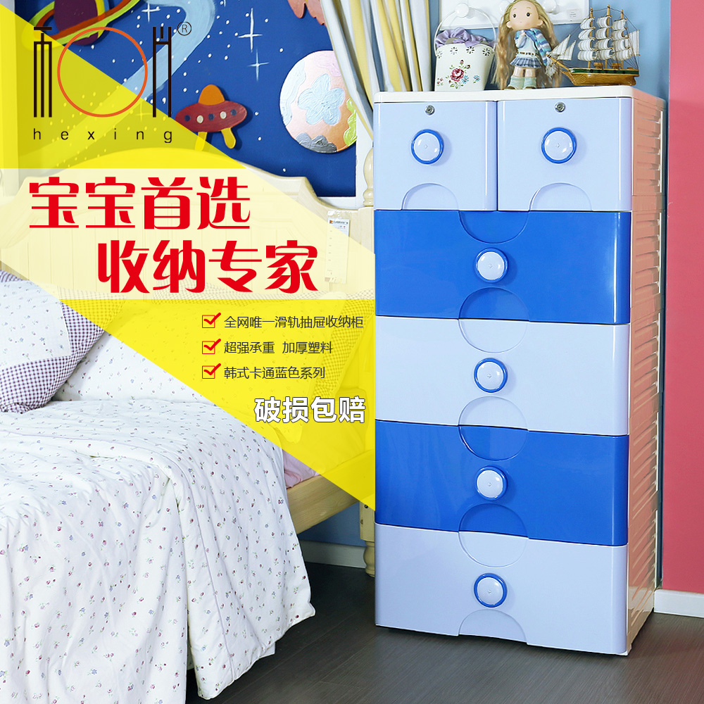 Wo hing genuine increase thick plastic baby wardrobe drawer storage cabinets baby drawer storage cabinets finishing things