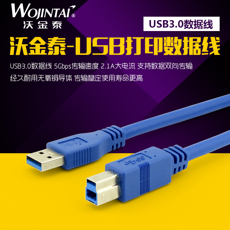 china usb cable wiring china usb cable wiring shopping guide at rh guide alibaba com Wireless Comfort Keyboard 1027 0A 1 Picture of Microsoft Keyboard