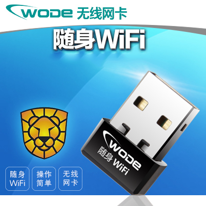 Wode usb wireless card mini portable wifi transmitter receives phone desktopslaptopsservers ap