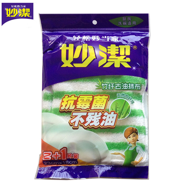 Wonderful bamboo fiber cleaning cloth to oil absorbent large rag degreasing detergent wash cloth towel 2 + 1 installed