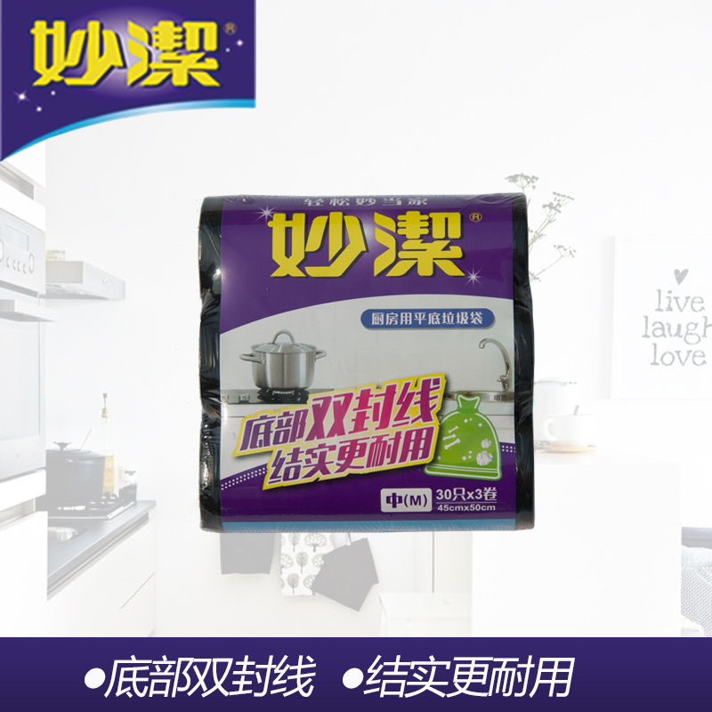 Wonderful kitchen clean household kitchen and bathroom with a flat garbage bags garbage bags thicker plastic bags
