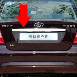 Wonderful song 05-15 classic ford focus fiesta special trim after 13 new models meng dio tailgate trim