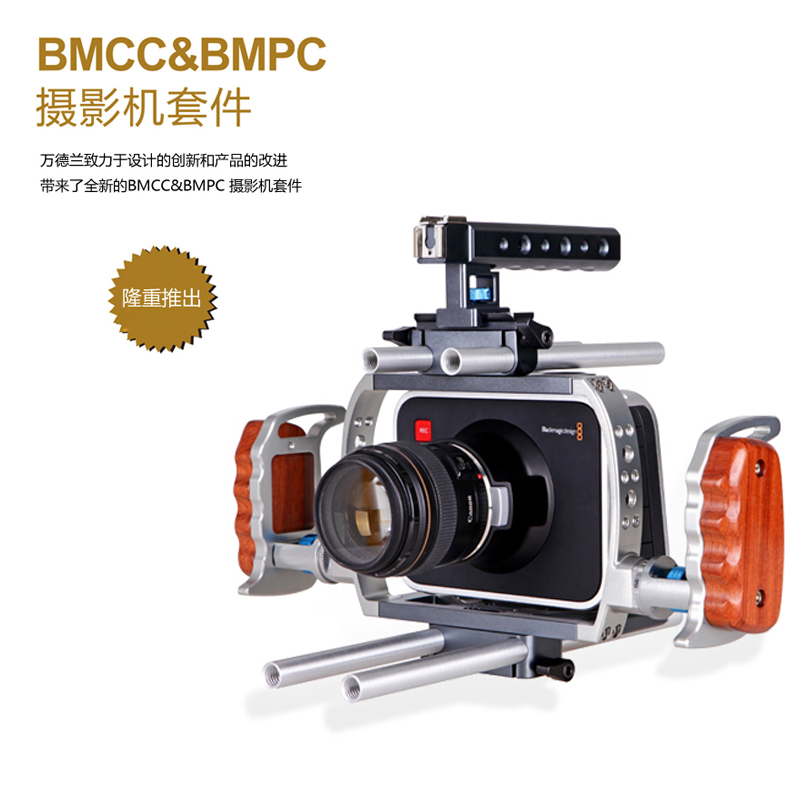 Wondlan bmcc blackmagic rig kit digital camera kit follow focus slr rabbit cage