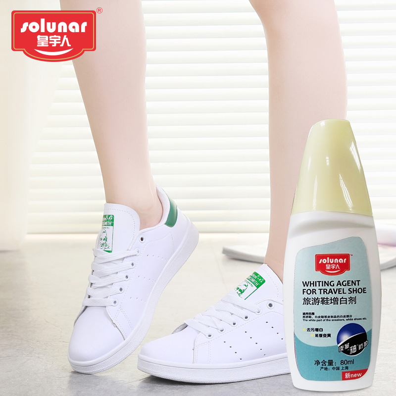 Wong yu bai people wash sneakers shoe artifact clean decontamination brightener agent sneakers shoes side Whitening