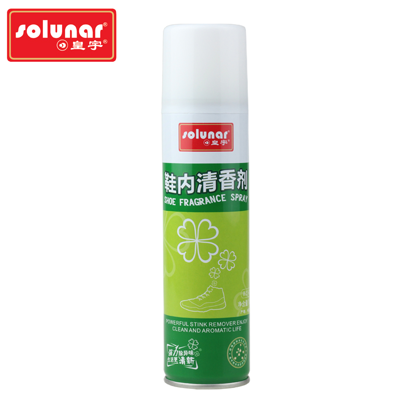 Wong yu shoe freshener inside within sports shoes shoes small white shoes and socks deodorant spray deodorant 180 m