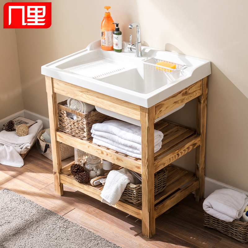 Wood combination of solid wood balcony wash closet laundry tub washing machine cabinet with washboard partner quartz stone tub bathroom cabinet