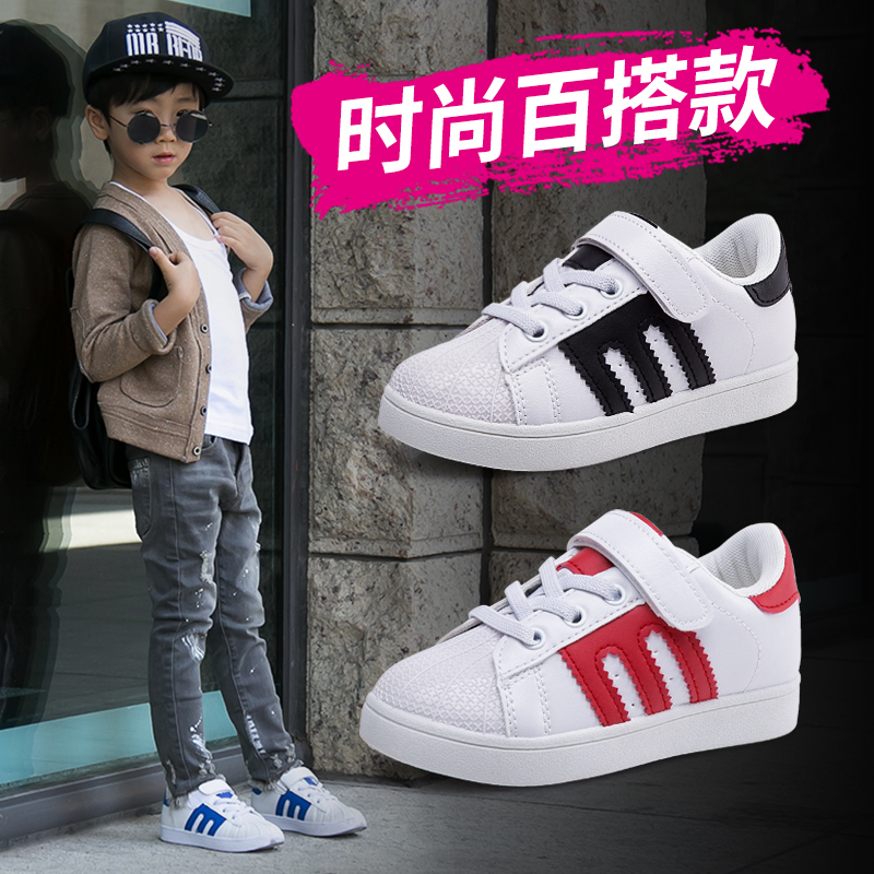 Wood rabbit children's shoes spring models boys girls sports shoes casual shoes white shoes shellfish shells shoes shoes children shoes