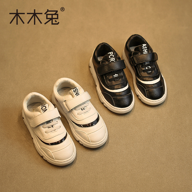 Wood rabbit shoes boys sports shoes running shoes new spring and autumn children girls white casual shoes big boy shoes