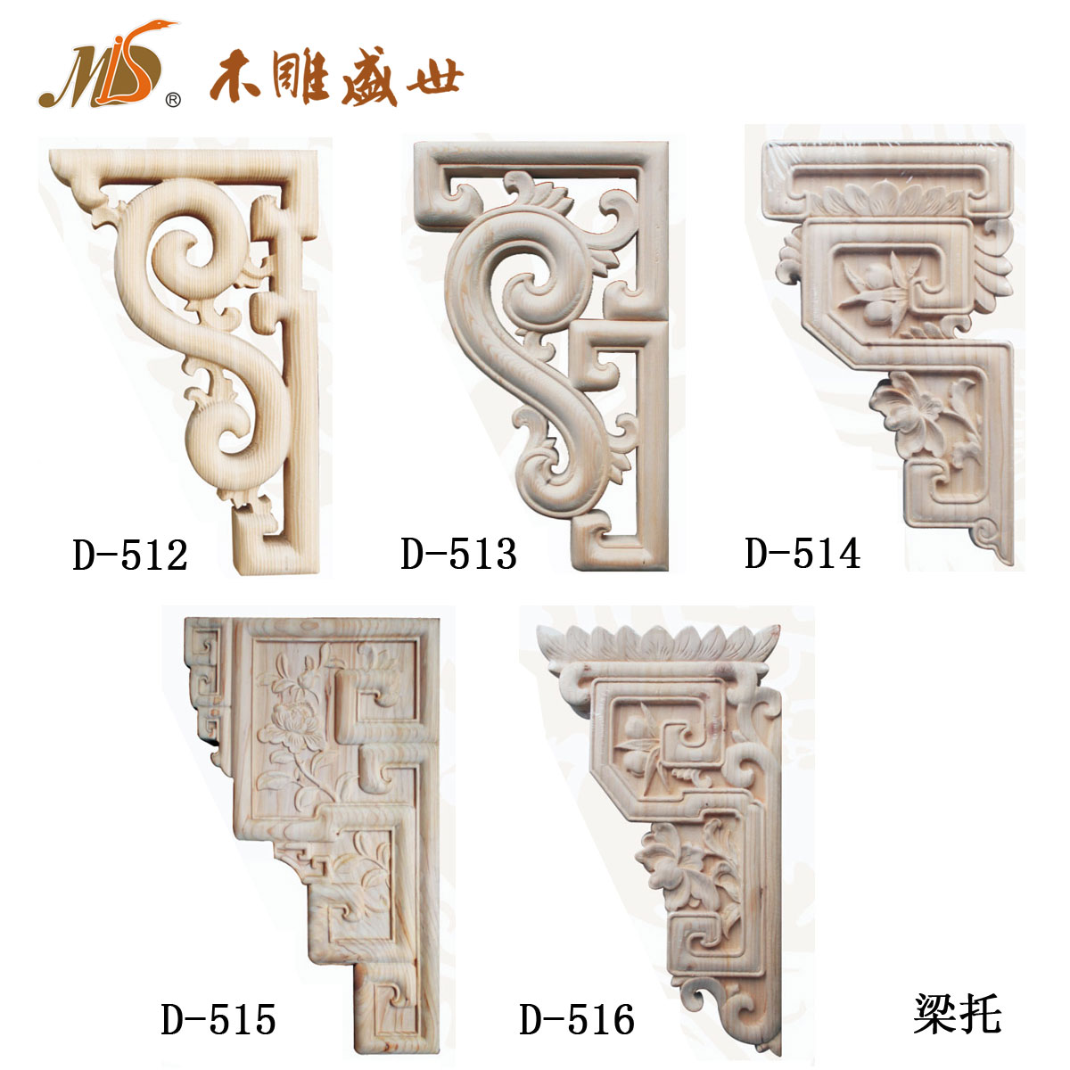 orleans corbels photo creole stock quarter on decorative closeup french townhouse in louisiana new of decor a the