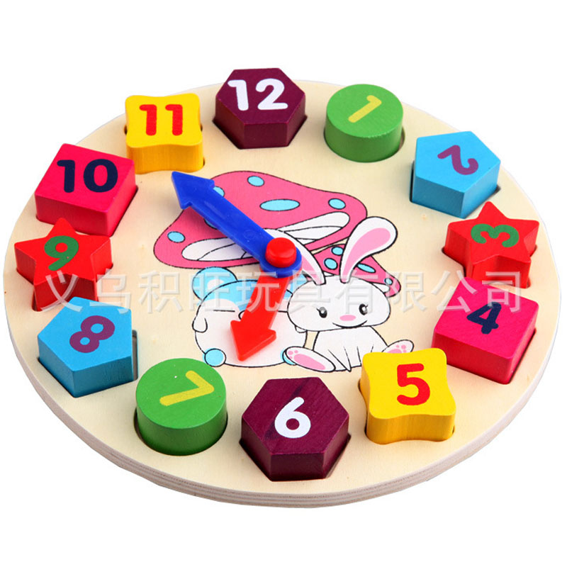 Wooden children's intelligence digital clock shape matching the shape of the building blocks of infants and young children 3 years old baby educational toys force