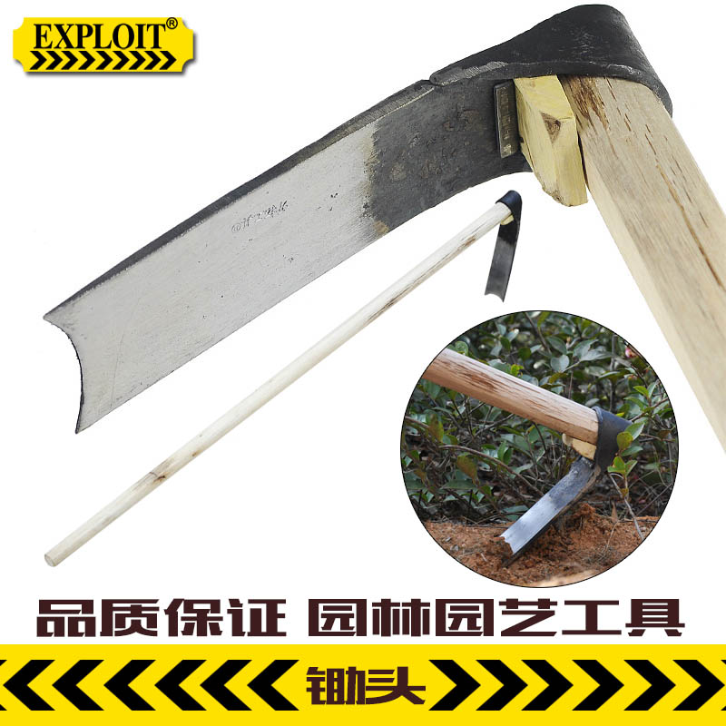 Wooden handle forged hoe vegetable gardening vegetable gardening gardening tools garden hoe hoe digging bamboo shoots article plow