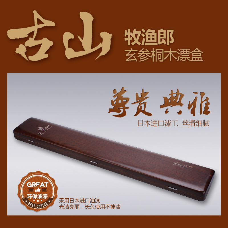 Wooden handmade wood box lengthen lightweight paulownia wood box floats buoy floats fishing tool box