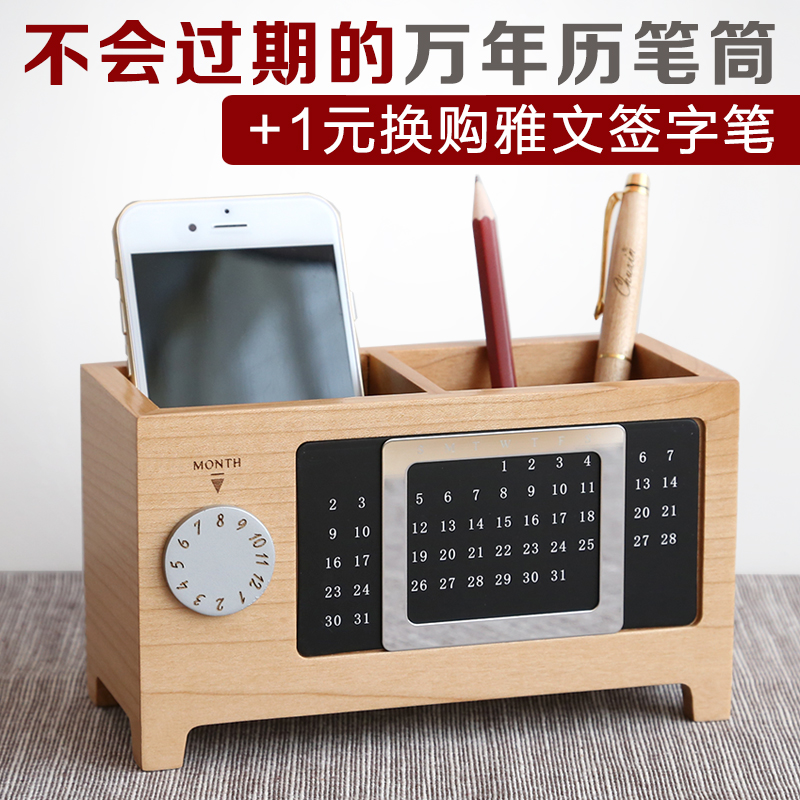 Wooden pen holder creative fashion multifunction office supplies korea cute stationery pen barrel wood desktop storage box