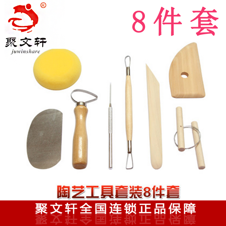 Wooden pottery tools 8 sets of clay tools clay tools clay pottery clay tool trowel tool kit