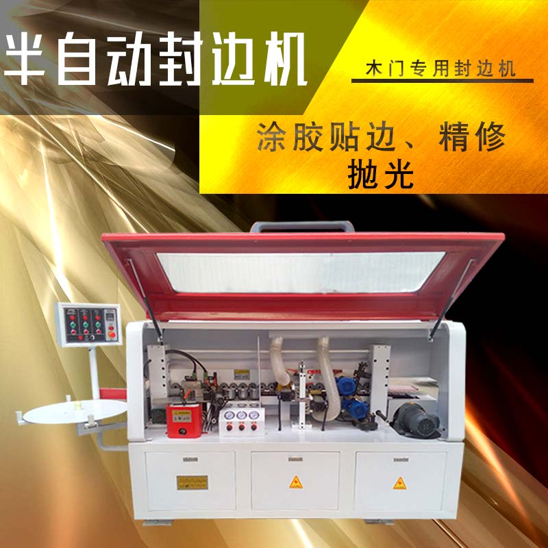 Woodworking machinery semi-automatic sealing machine automatic sealing glue straight/finishing/polishing semi-automatic Edge banding machine