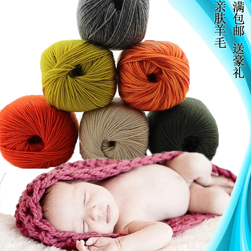 Wool cashmere line coarse wool baby line line coarse knitting wool hand knit scarves hats clearance