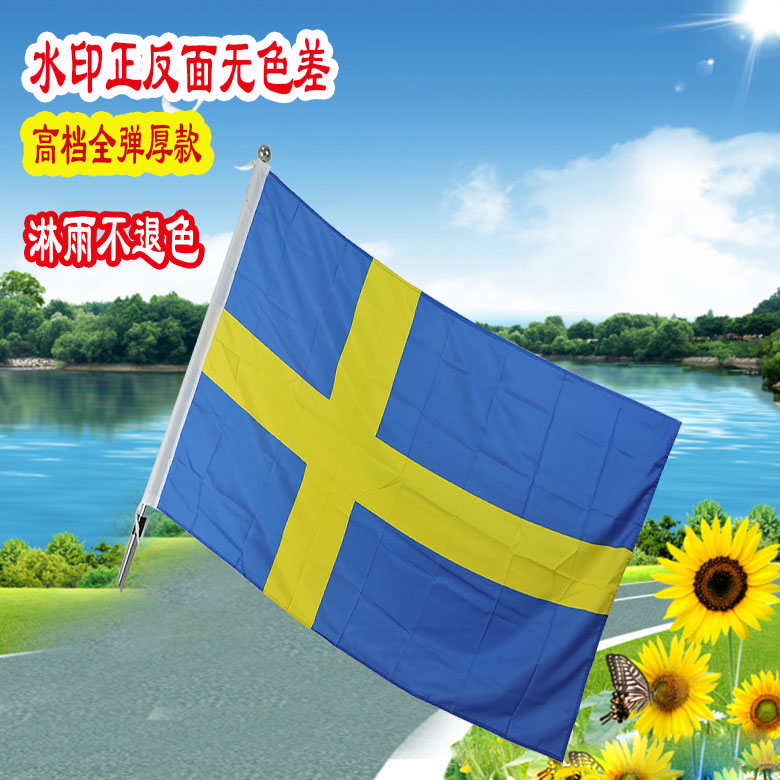 World countries flags outside the national flag swedish flag on 2016 european cup flag france 2
