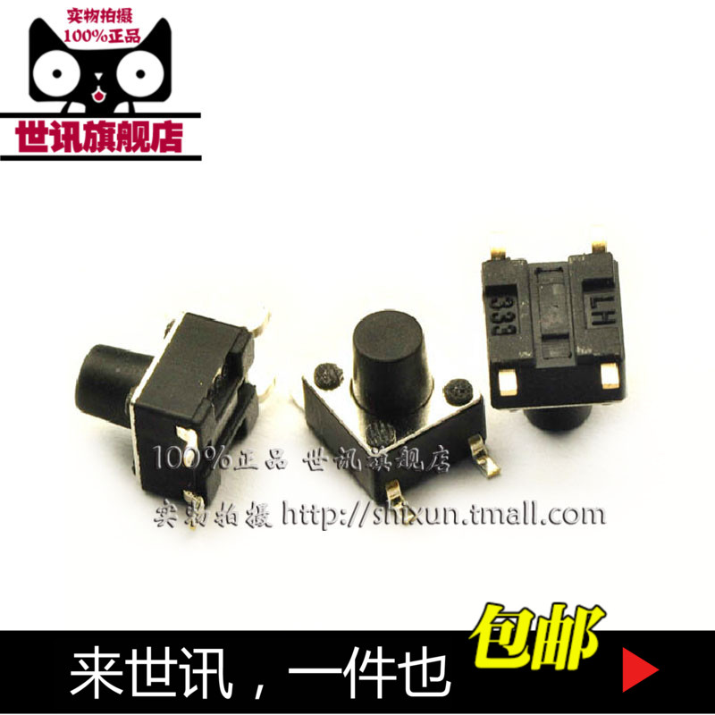 [World news] 6*6*7 MM tact switch legs patch 4 micro switch button Switch 100