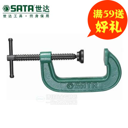 World of tools g word type g clamp woodworking jig fixture retaining clip 3 inch 4 inch 6 inch 8 inch 90433-90436