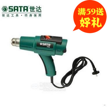 World of tools thermostat heat gun thermostat electric air gun gun auto foil roasted gun hot hair dryer 97922