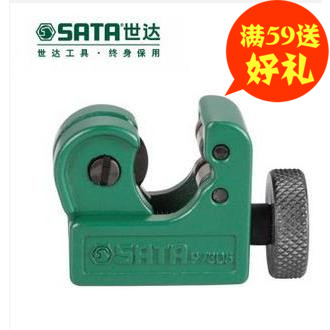 Get Quotations · World of tools tube cutter scissors ppr pipe metal brass pipe cutting knife tube cutter cut