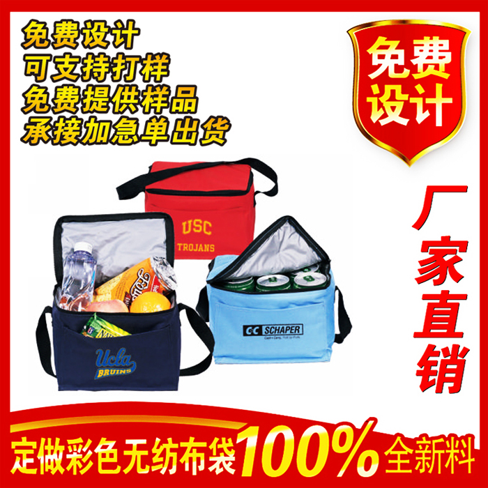 Wovens bag cooler bag custom woven bags made to order custom insulation package thermal insulation lunch bag ice pack cooler bag
