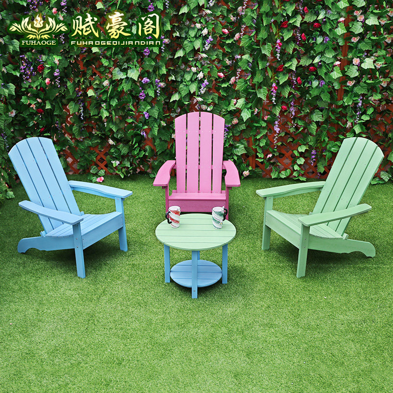 Merveilleux Get Quotations · Wpc Outdoor Garden Patio Furniture Balcony Casual Outdoor  Furniture Patio Table And Chairs Disney Frog Chair