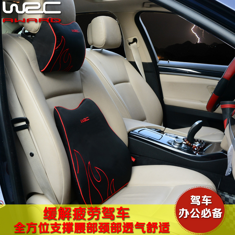 Wrc campaign flame car memory foam lumbar pillow four seasons car home office applies breathable comfort cushion pad