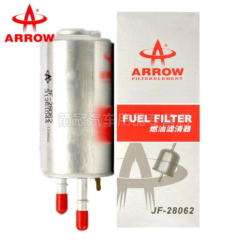 Wrigley 2007 volvo s80 high quality gasoline fuel filter fuel filter fuel filter gasoline grid fuel cell