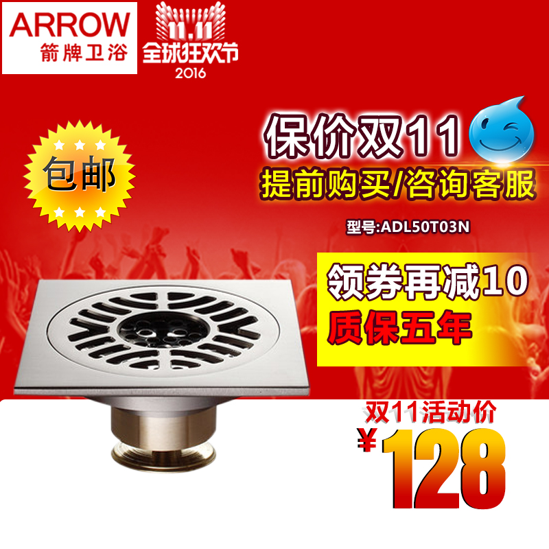 Wrigley bathroom balcony kitchen bathroom floor drain odor entire copper square chrome deodorant core with drain kit ADL50T03N