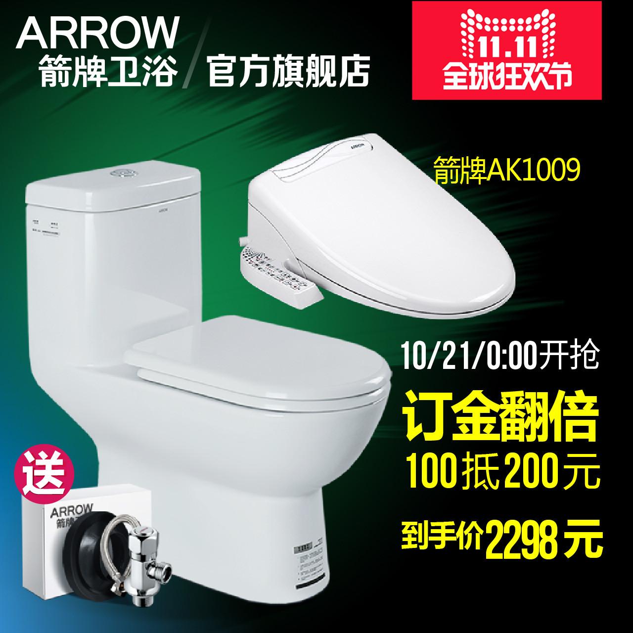 China Hot Sale Smart, China Hot Sale Smart Shopping Guide at Alibaba.com