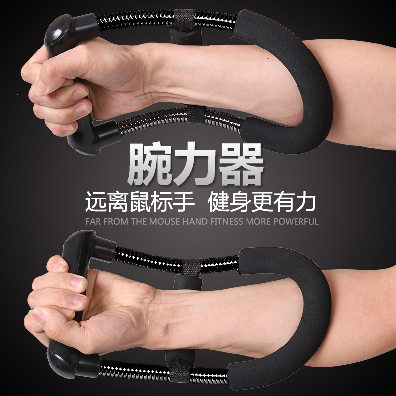 Wrist wrist strength training home fitness equipment is practicing badminton adjustable wrist grip shipping