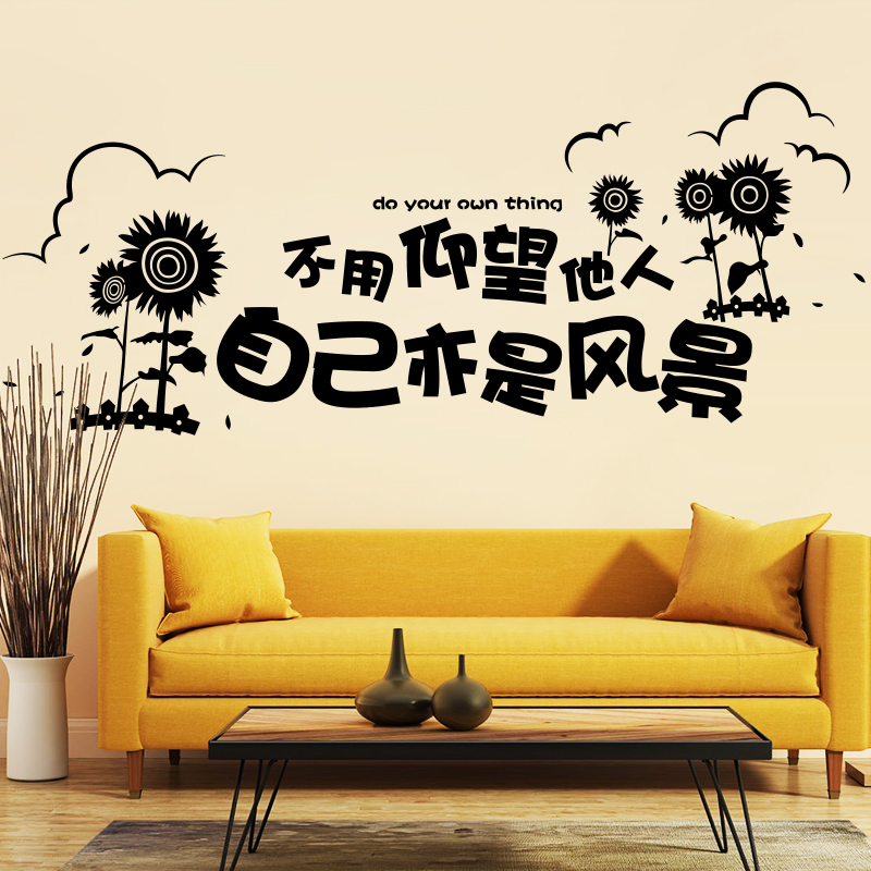 China Wall Decor Landscape, China Wall Decor Landscape Shopping ...