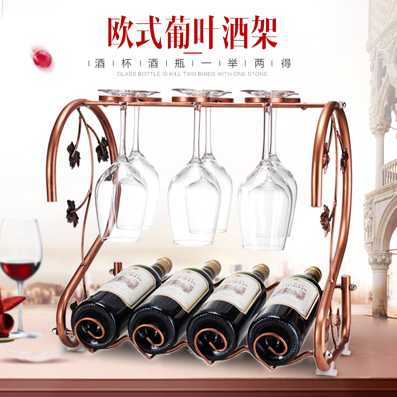 Get Quotations Wrought Iron Wine Rack Creative Fashion Furniture And More Bottles Of