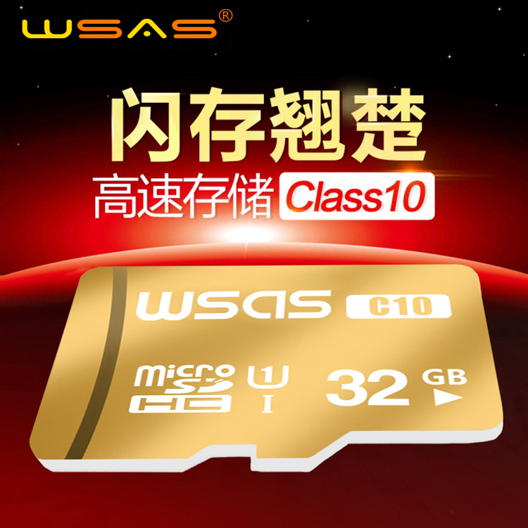 Wsas 128G memory card mobile phone memory card sd card/tf card 32G16G8G high speed memory card authentic