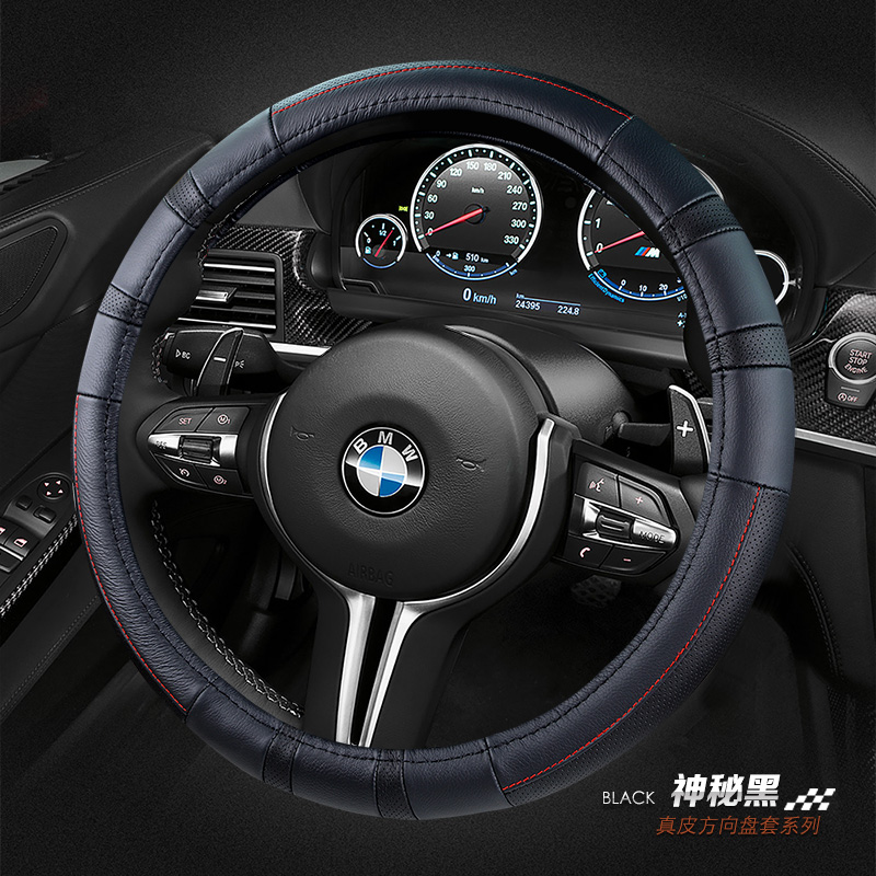 Wuling hongguang wuling hongguang s hongguang glory wuling small card  v steering wheel cover steering wheel cover special vehicle to cover