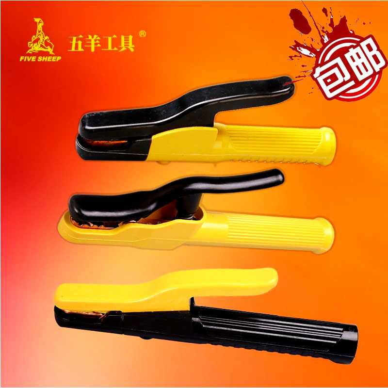 Wuyang tools welding clamp welding clamp welding pliers to clamp pure copper is not hot forging 600a 800a small electrowelding