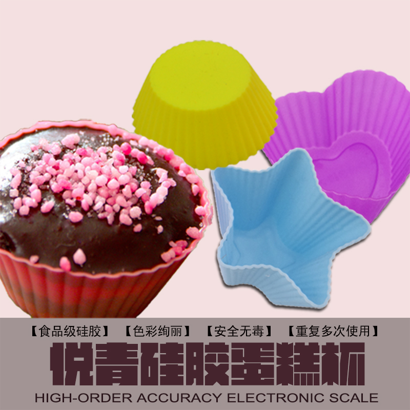 Wyatt green silicone muffin cup cake mold silicone cake cup pudding mold temperature 4-8 loaded