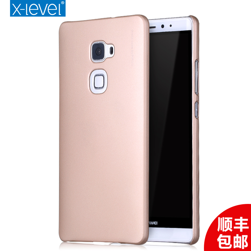 X-level huawei mates --æ们ä¼åè¯æ°ä¼è¿ä¸ªæ…äºs mobile phone sets of mobile phone shell protective sleeve slim matte hard cover shell