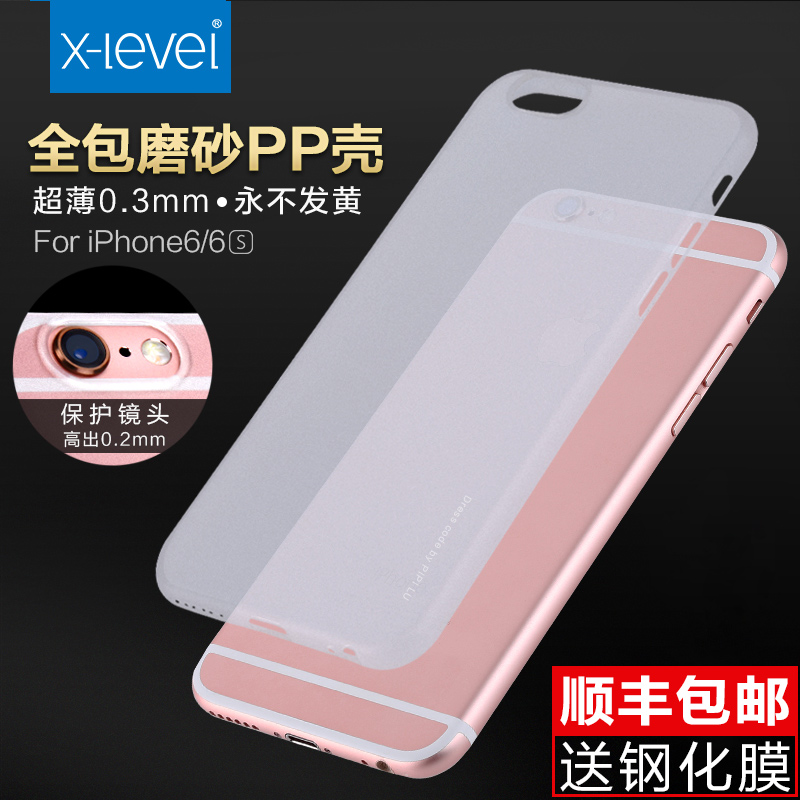 X-level iphone6 phone shell mobile phone shell apple s mobile phone sets the whole package 4.7 thin transparent frosted hard shell i6