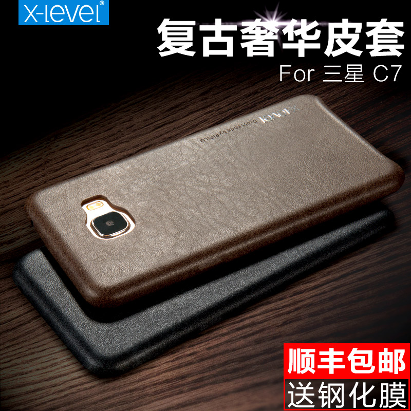 X-level samsung c7000 c7 mobile phone shell protective sleeve cover music world sm thin leather holster popular brands for men and women models New