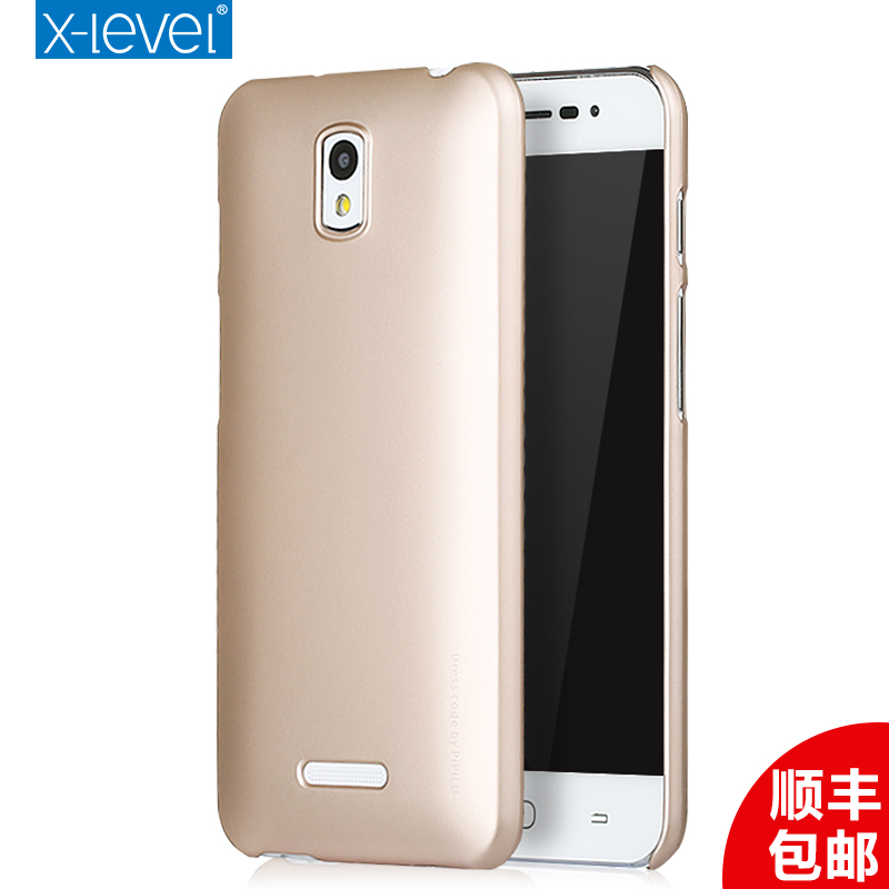 X-level SK1-01 ivvi K1mini cool phone shell mobile phone shell thin protective shell mobile phone sets hard shell