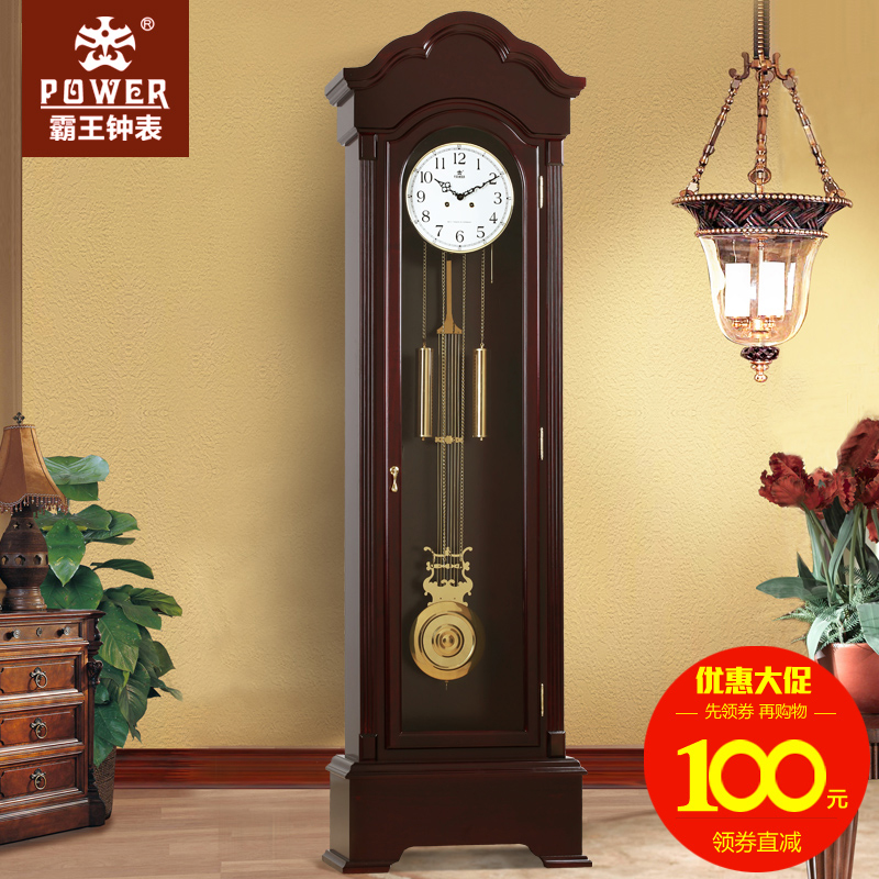 Xanthoxylum european solid wood living room floor clock mechanical clock creative retro german hermle movement into the mouth li zhong