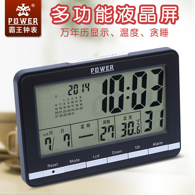 Xanthoxylum shwetlena sabarwal and little lazy snooze alarm clock lcd alarm clock talking clock electronic clock bedside alarm clock students