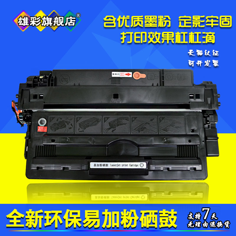 Xc applicable canon canon lbp3500 high speed a3 monochrome laser printer toner cartridges can be installed on both sides