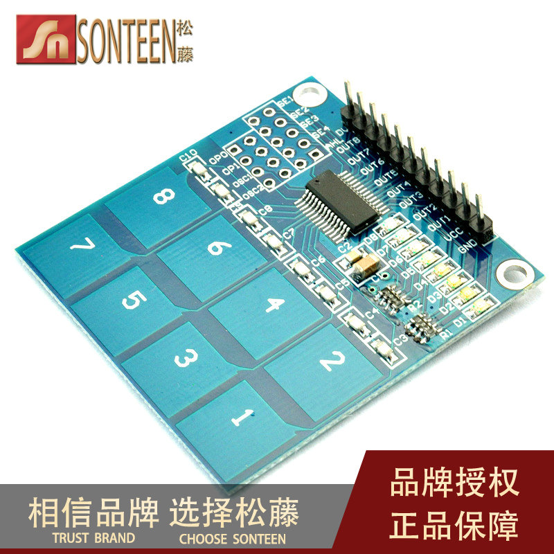 Xd-49 ttp2268 8 road capacitive touch switch digital touch sensor module