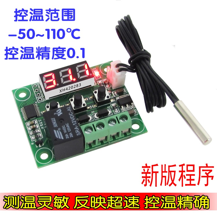 Xh-w1209 high precision digital temperature controller thermostat temperature controller temperature control switch sensor thermostat board