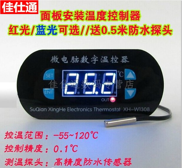 Xh-w1308 thermostat digital temperature controller switch cooling/heating control adjustable digital